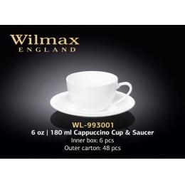 Чашка для капучино Wilmax WL-993001