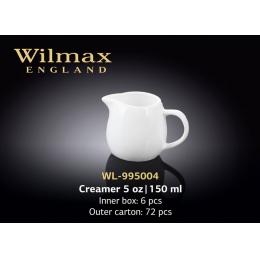 Молочник  Wilmax WL-995004