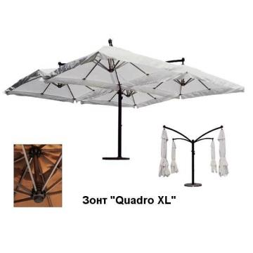 "Зонт для летней площадки ""Quadro"""