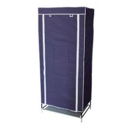 Шкаф – гардероб(1 секция), синий