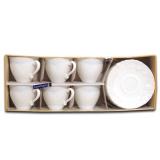 Сервиз чайный Luminarc Cadix 37784