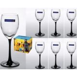 Набор бокалов для вина Luminarc Domino 62368