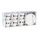Сервиз чайный Luminarc Kyoko White G-6896