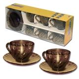 Сервиз чайный Luminarc Torsade Fume-09826