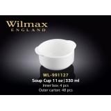 Бульонница Wilmax WL-991127