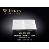 Менажница Wilmax WL-992017