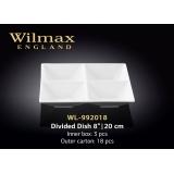 Менажница Wilmax WL-992018