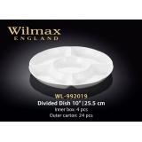 Менажница Wilmax WL-992019