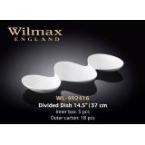 Менажница Wilmax WL-992416