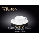 Чашка для кофе Wilmax WL-993002