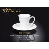 Чашка для кофе Wilmax WL-993005