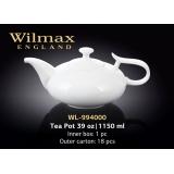 Заварник Wilmax WL-994000