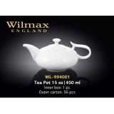 Заварник Wilmax WL-994001