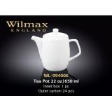 Заварник Wilmax WL-994006