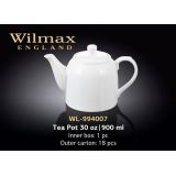 Заварник Wilmax WL-994007
