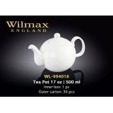 Заварник Wilmax WL-994018