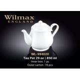 Заварник Wilmax WL-994020