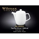 Заварник Wilmax WL-994025