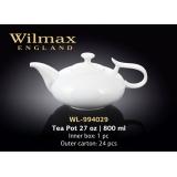 Заварник Wilmax WL-994029