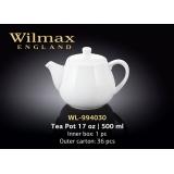Заварник Wilmax WL-994030