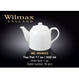 Заварник Wilmax WL-994033