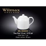 Заварник Wilmax WL-994034