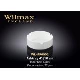 Пепельница Wilmax WL-996002