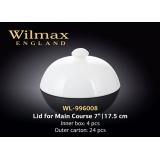 Крышка Wilmax WL-996008