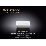 Емкость  для соуса  Wilmax WL-996012