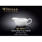 Соусник Wilmax WL-996014