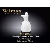 Бутылка Wilmax WL-996016