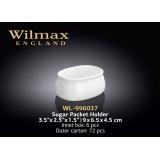 Подставка для порционного сахара Wilmax WL-996037