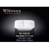 Емкость для соуса  Wilmax WL-996050