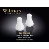 Набор для специй Wilmax WL-996066