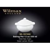 Горшочек для запекания Wilmax WL-997000