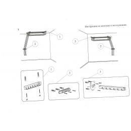 Сушилка для белья Lift 160 см потолочно-настенная  FLORIS