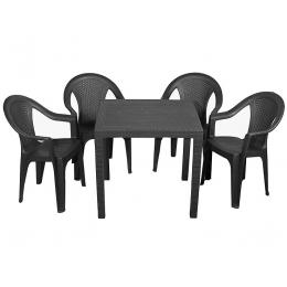 Комплект пластиковой мебели King Ischia 4 антрацит