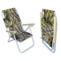Стул кресло раскладное Камуфляж